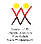 Plakat der GDCF Mz-Wi